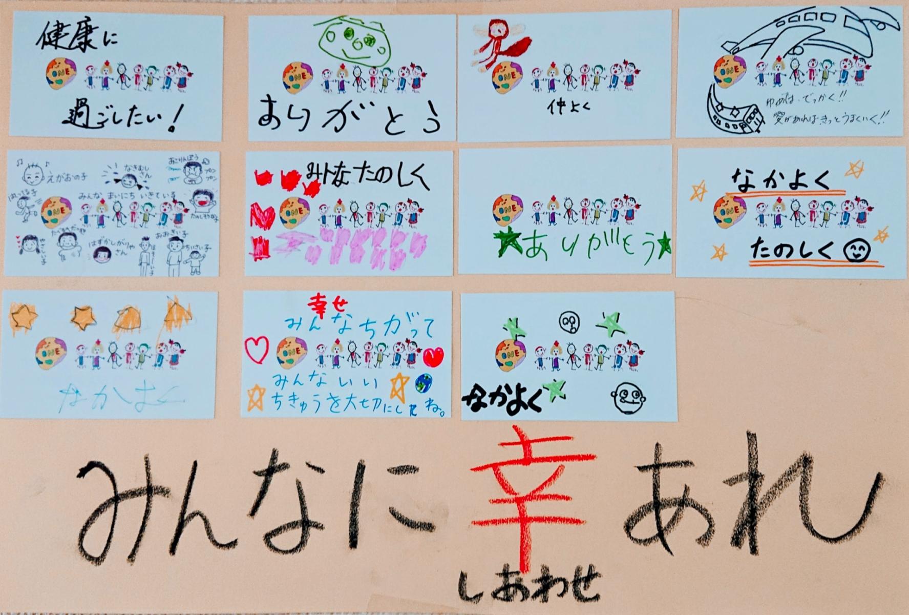 20-11-20-13-53-07-087_deco